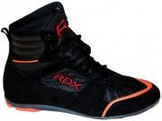 Боксерки RDX Pro фото